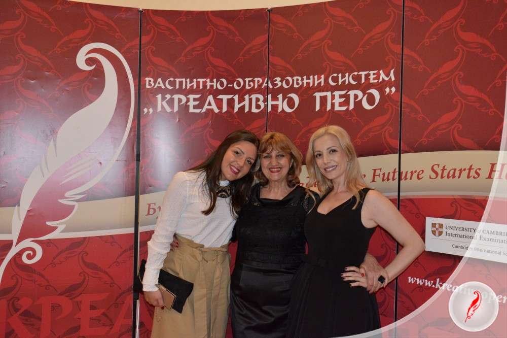 Educational System Kreativno pero celebrated 10th birthday