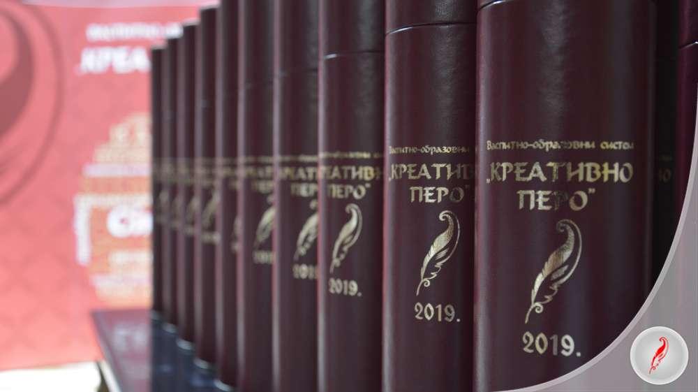 Свечана додела диплома матурантима