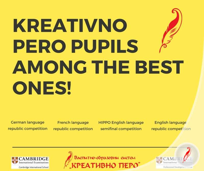 Primary School Kreativno pero - Republic competition - French Language